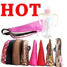 Бутылочки изоляции детской коляски тепловой висит мешки организатор хранения мешок держатель
