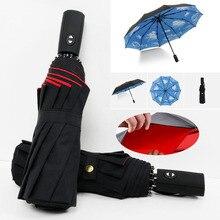 מלא אוטומטי Oversize חיזקה שלושה מתקפל זכר נקבה שמשייה מטריית גשם נשים Windproof עסקי מטרייה