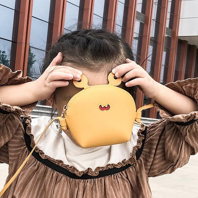 1 Pcs Children Girl Shoulder Crossbody Bag Mini Small Zipper Cute for Money Coin KA-BEST