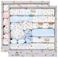 2018 spring newborn baby cartoon printing cotton baby clothes gift box 18 pcs multis sets baby wears 59cm height kid cloth