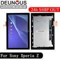 Nuovo 10.1 ''pollici per sony xperia Tablet Z SGP311 SGP312 SGP321 SGP341 DISPLAY lcd + touch screen digitizer di ricambio