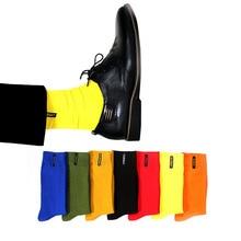 7 זוגות כותנה מוצק גברים של שמחה גרבי Calcetine גרב נוחות דאודורנט מקרית בני גרבי אופנה צבעים בוהקים שבוע גרבי Meias