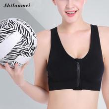 New Arrival Solid Women Gym Tops Shockproof Sports Bra Female Fitness Breathable Underwear push up