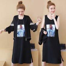 Spring and summer (Top + vest dress) two-piece suit New foreign gas thin two-piece suit Large size women's clothing fashionable two piece cotton vest style dress black white size m
