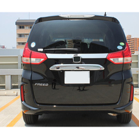 JY SUS304 Stainless Steel Rear Emble Trim Upper Car Styling Cover Accessories For Honda FREED GB5/6/7/8 2016