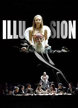 《色幻》2013年德国剧情电影在线观看