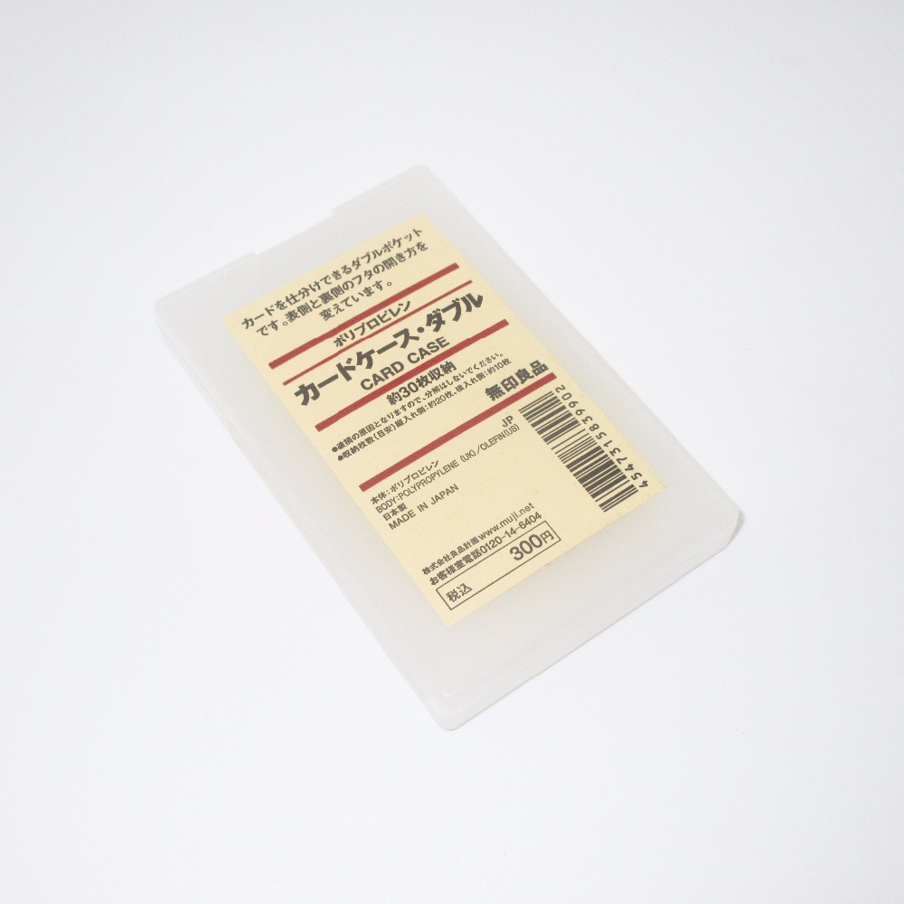 MUJI PP Card Case Japan for 30 pieces Cards -in File Folder from ...