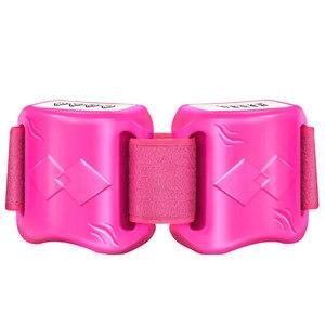 Image 5 - 電気痩身ベルトは重量動揺振動フィットネスマッサージ腹部腹筋肉ウエストトレーナー刺激
