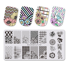 BeautyBigBang 6*12cm Nail Stamping Plates Flower Grid Plaid Geometric Image For Nails Stencil Template Art Tools XL-050