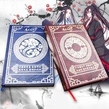새로운 애니메이션 Mo Dao Zu Shi 대형 노트 일기 주간 플래너 노트 애니메이션 팬 주변 선물