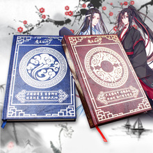Nuovo Anime Mo Dao Zu Shi Grande Notebook Diario Settimanale Planner Notebook Anime Intorno Ventole Regalo