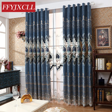 Blue Europe Embroidered Blackout Curtains for Living Room Bedroom Window Lace Luxury Tulle