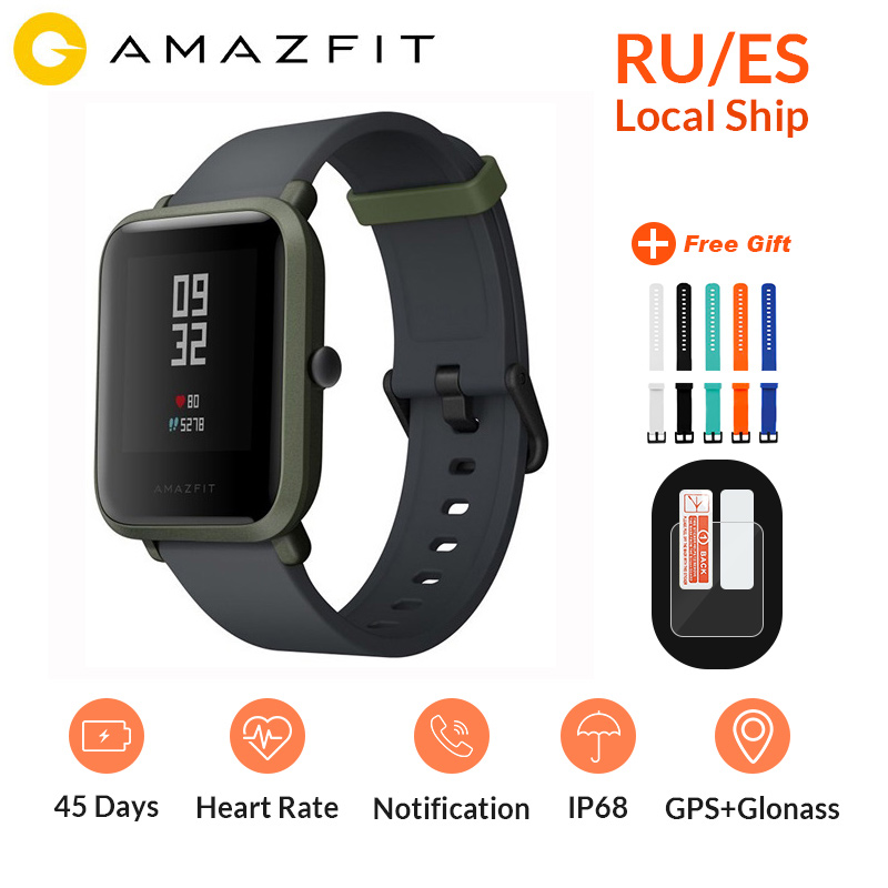 Green Amazfit Bip Smart Free Strap Watch GPS Gloness Smartwatch Smart Watch 45 Days Standby for