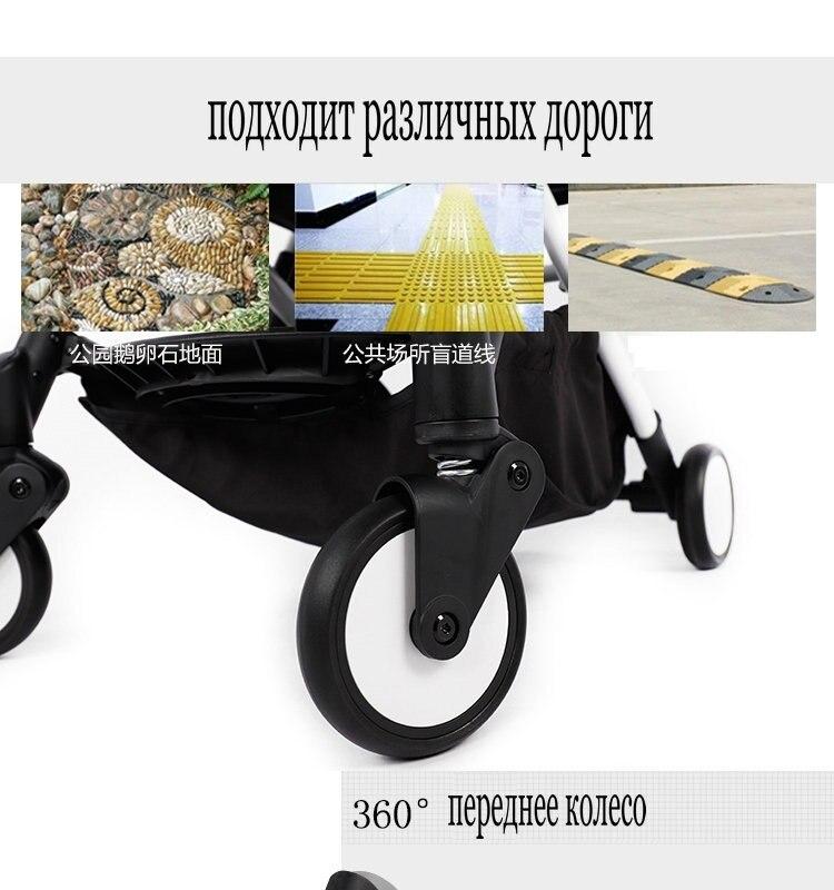Haoyuknight carrinho de bebe carrinho de criança
