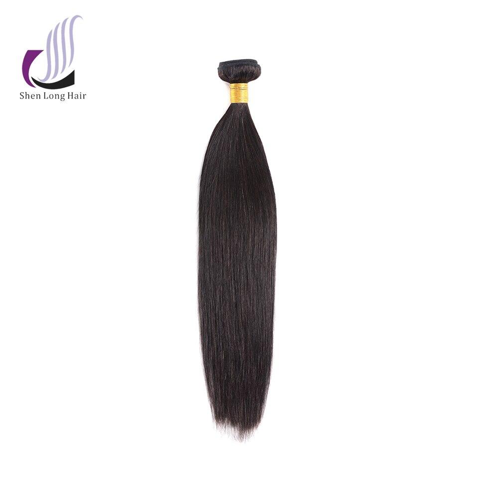 Mits Shen Lange Braziliaanse Steil Haar Weave Bundels 100% Human Hair 1 Stks Natuurlijke Niet Remy Hair Extensions 3 Of 4 Bundels Kan Kopen