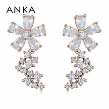 ANKA luxury star flower shape charm drop earrings rose gold color women zirconia CZ plant long earrings fashion jewelry 125691 anka brand romantic flower earrings luxury wave women drop earrings rose gold color charm top zirconia fashion jewelry 26081