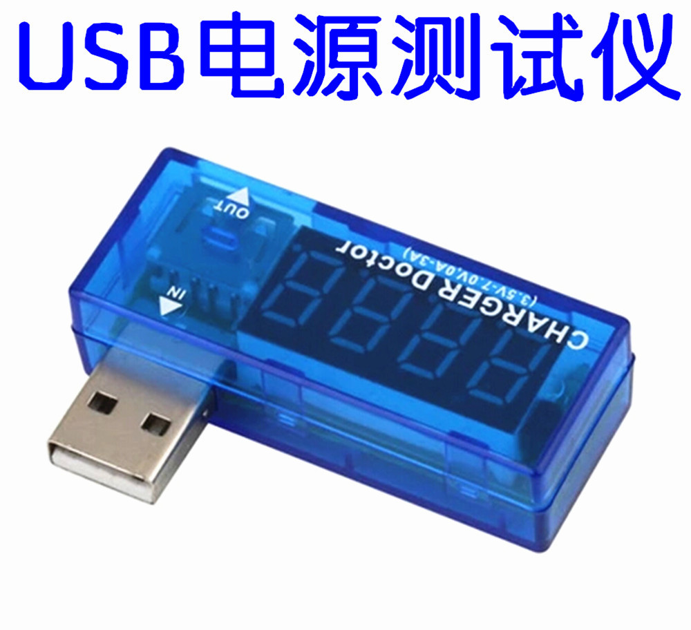 USB charge current / voltage tester detector USB voltmeter ammeter can detect USB devices dual usb current voltage charger detector battery tester voltmeter ammeter