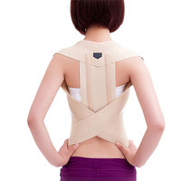 Free Shipping Women Men Posture Correction Waist Shoulder Chest Back Support Brace Belt M