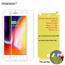For iPhone 7 Plus Screen Protection Full Cover Nano Film Foil X 6 6s 8 (Not Glass)