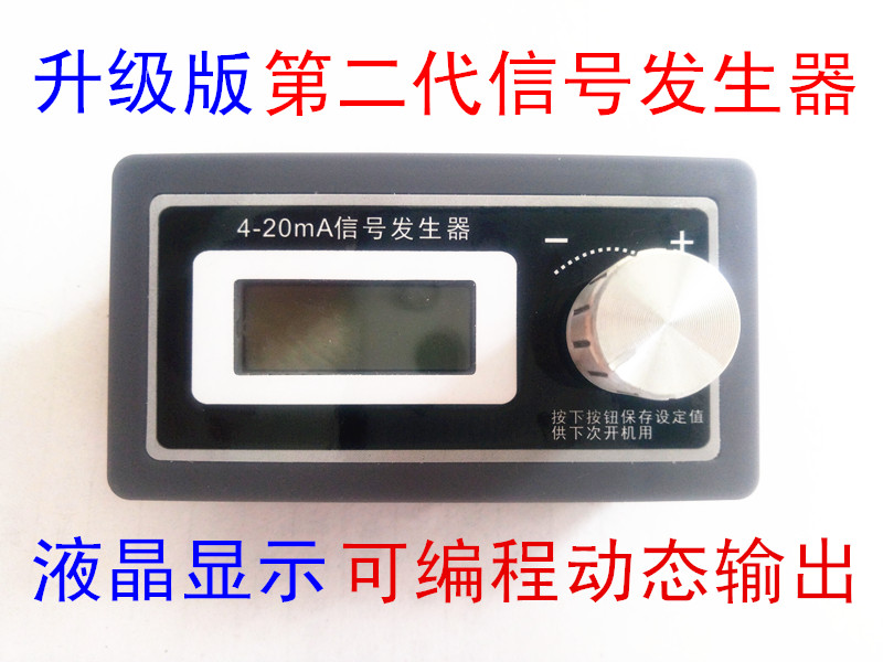 4-20mA Signal Generator Constant Current Source Current Transmitter Load Test PLC Debugging Two-wire System 4 20ma signal generator 24v current and voltage transmitter calibrator signal source 0 10v constant current source simulation