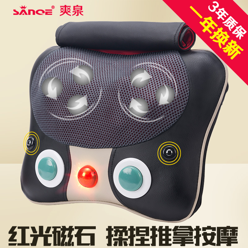 Cervical vertebra massage device neck massage pillow household multifunctional full-body massage cushion cape cervical massage device beat multifunctional neck