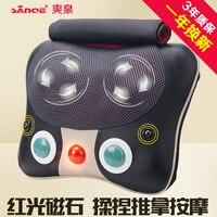 Cervical Vertebra Massage Device Neck Massage Pillow Household Multifunctional Full Body Massage Cushion