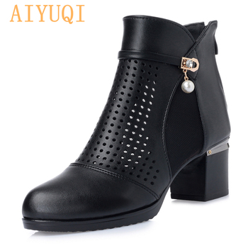 AIYUQI  Women Genuine Leather Sandals Boots Sexy Soft Breathable Ankle Motorcycle Fashion Black Hollow Out Shoes