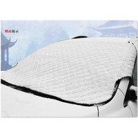 HOT SALE Car sunshade car cover snow FOR VW Golf 5 6 7 Jetta MK5 MK6 MK7 CC Tiguan Passat B6 b7 Scirocco New Touareg R line GTI