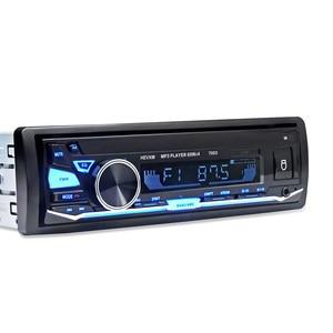 Image 5 - 7003 автомобильный BT MP3 плеер радио Автомобильный MP3 плеер 12 В синий зуб стерео аудио в тире Один 1 Din FM приемник Aux вход