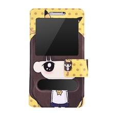 Мода PU мини-мультфильм роскоши магнитной застежкой стенд кобура флип кожаный переплет чехол для Coolpad торино S