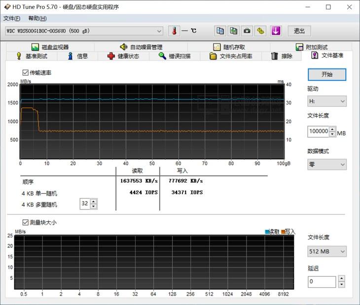 西数NVMe固态硬盘 蓝盘SN500测评13