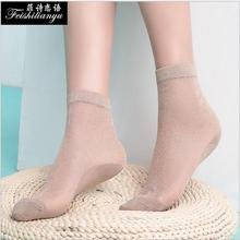 Women's Fashion Harajuku Glitter Soft Short Socks