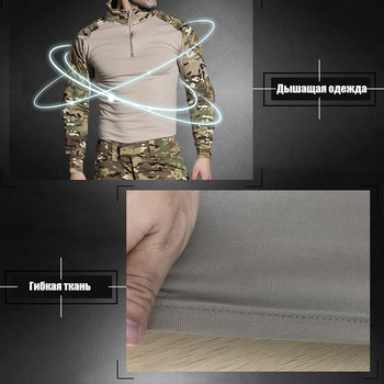 Armée Uniforme Multicam | SINAIRSOFT Python Camouflage Homme T-shirts US Armée Combat Tactique Militaire Uniforme Multicam Airsoft Paintball Avec Coudières