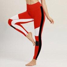 Women Yoga Pants Patchwork Leggings Girl Sport Tights Push-up Fitness Legging High Waist Gym Pant Slim Running Trousers XL цена в Москве и Питере