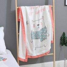 Newborn Baby Bamboo Fiber Blanket Infant Four-layer Cartoon Printing Trolley Bath Towel Swaddling 110*115CM