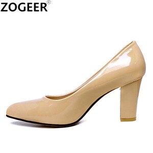 Image 1 - Модные Классические женские туфли лодочки; Элегантные туфли на высоком каблуке; Женские офисные свадебные туфли из искусственной кожи телесного, красного, черного цвета