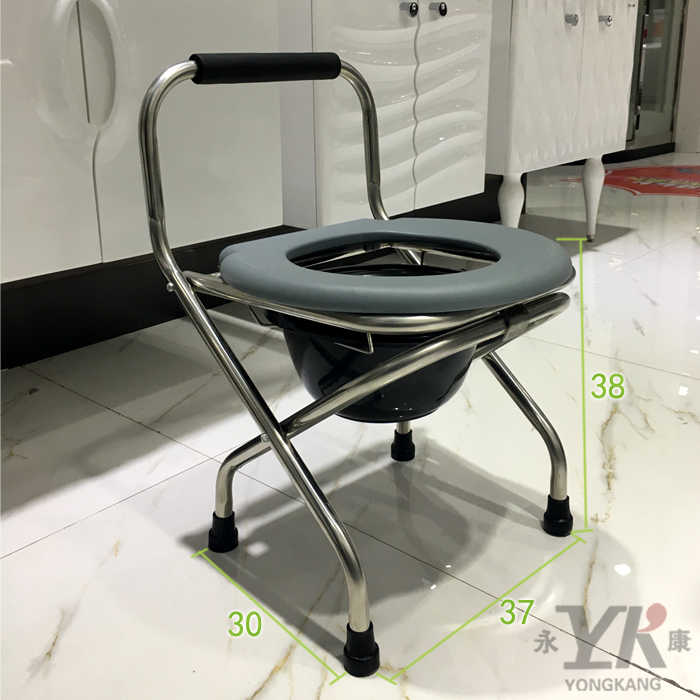 Bedside Commode Chair Heavy Duty Steel Commode Seat Bedside Potty