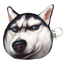 Hot Sale Cute 3D Dog Face Purse Quality Coin Bag New Design Change Cash Coin Purse