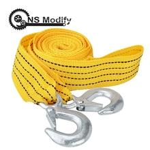 NS Modify 4 м 3 тонны автомобильный буксировочный кабель нейлоновый ремешок веревка сверхмощный буксировочный трос буксировочный кабель с крючками высокая прочность буксировочный трос