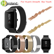 Straps For Xiaomi Huami Amazfit Bip BIT Lite Youth Milanese loop Smart Watch Strap for amazfit Bracelet 20mm Sports wrist Band 20mm sports silicone wrist strap band for xiaomi huami amazfit bip bit pace lite youth smart watch replacement band smartwatch