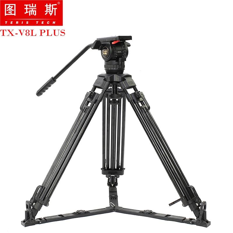 TRIX 65 V8L Video Camera Tripod kit w/ Fluid Head Load 8KG Aluminum Camcoder Tripod for HDV C300 BMCC camera Tilta rig sirui tripod 65 waterproof aluminum alloy tripod w 1004