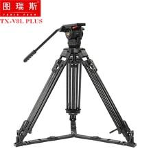 TRIX 65″ V8L Video Camera Tripod kit w/ Fluid Head Load 8KG Aluminum Camcoder Tripod for HDV C300 BMCC camera Tilta rig