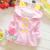 Jaqueta Casaco bebê Menina Casaco Cardigan Camisolas Com Orelhas Outono Meisjes Infantil Jaqueta Outerwear Meninas de Bebês Recém-nascidos 70D039