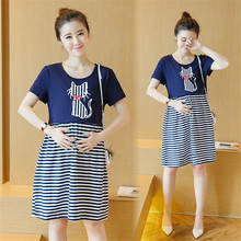 Maternity Nursing Dress for Pregnant Women Clothing Summer Fashion Cotton Breastfeeding Skirt Pregnancy Clothes Lactation B56