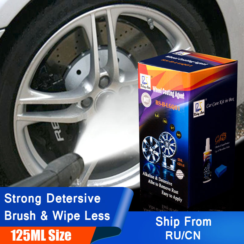 Rising Star RS-B-LGQ01 Car Rim Hub Washing And Cleaning Car Rim Care Cleaner Wheel Coating Agent 125Ml Kit For DIY Users