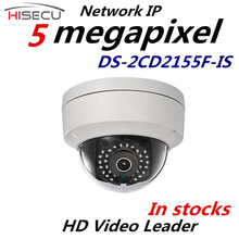 2016 New H.265 5MP IP Camera Audio Alarm Interface Dome CCTV Camera Outdoor POE DS-2CD2155F-IS 30M IR