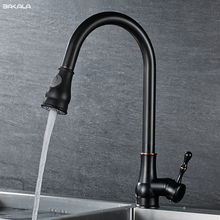 Bakala 360 Rotating Luxury Orb Pull Down Kitchen Faucet Solid Br Swivel Out