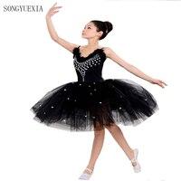 Ballet Skirt Adult Long Ballet Skirt Sweater Dance Performance Woman Dance Tutu Skirt