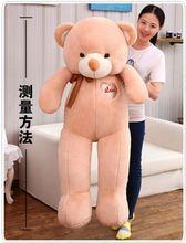 stuffed toy huge 140cm teddy bear plush toy khaki bear doll soft hugging pillow Valentine's Day,birthday present Xmas gift c662