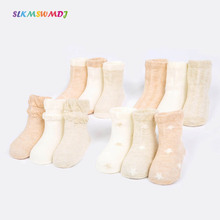 SLKMSWMDJ spring summer children socks boy girl baby organic cotton mesh socks solid color breathable socks for 0-3 years old slkmswmdj spring and summer new children s socks breathable mesh cotton cartoon boys girls baby newborn socks for 0 5 years old